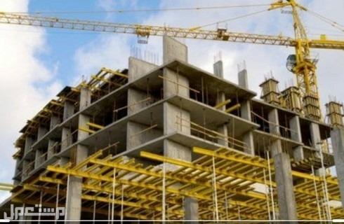 مؤسسة فرسان البناء للمقاولات المعمارية جوال/0555017020