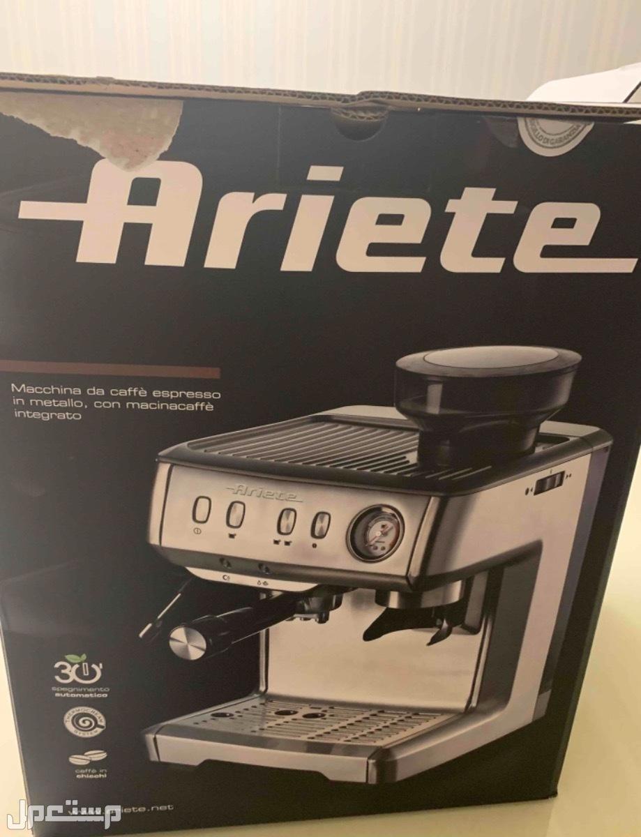 الة صنع القهوه Ariete