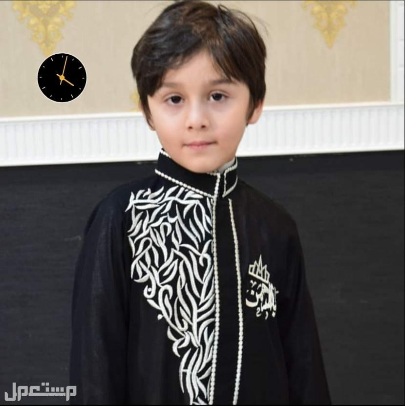 ميزي طفلك# دقلة اطفال تطريز الاسم حسب الطلب