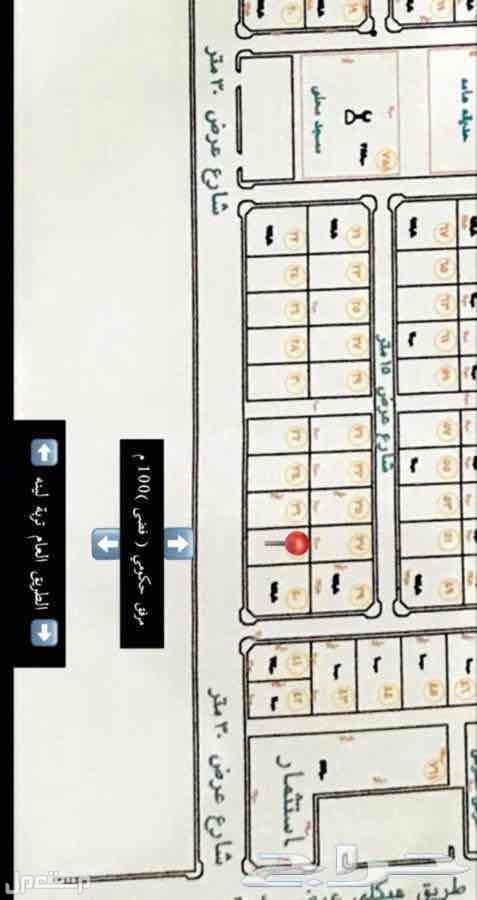 """ارض للبيع في مدينة """" تربة حائل """" مخطط الخزان """" 1403 """""""