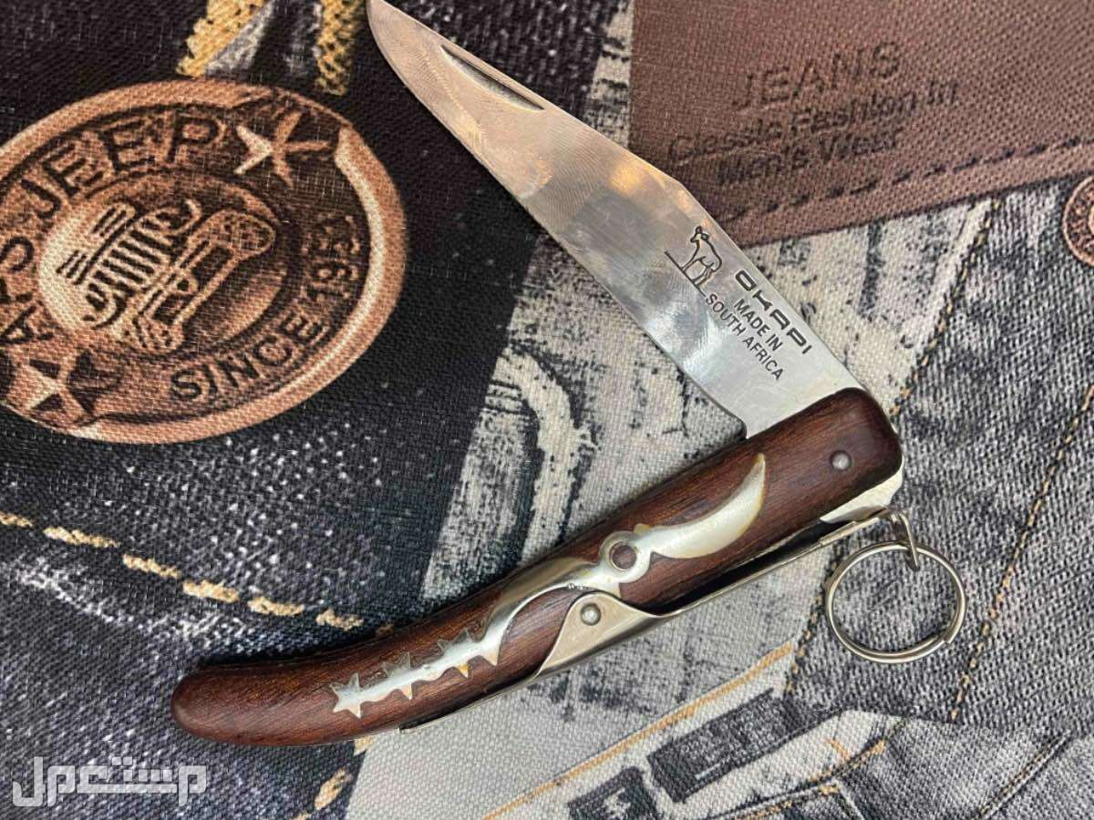 سكاكين اوكابي مخزنه بشحمها
