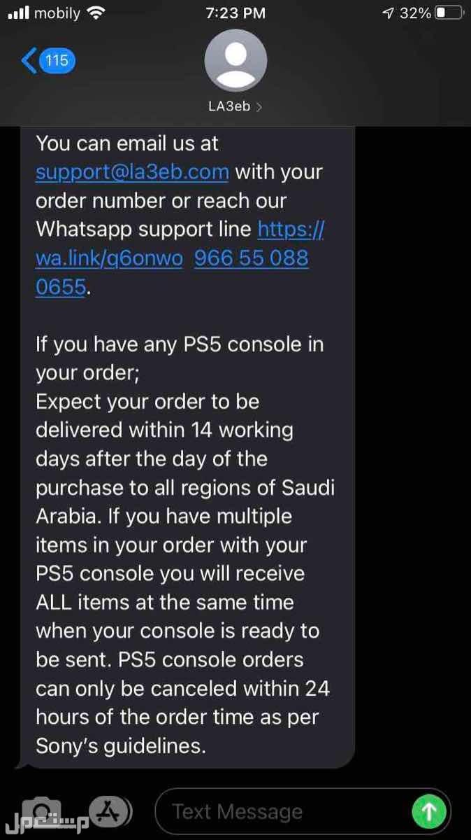 اشتريت سوني 5 مابعد وصل اللي يبي يحجزه يتواصل معي الجهاز من لاعب