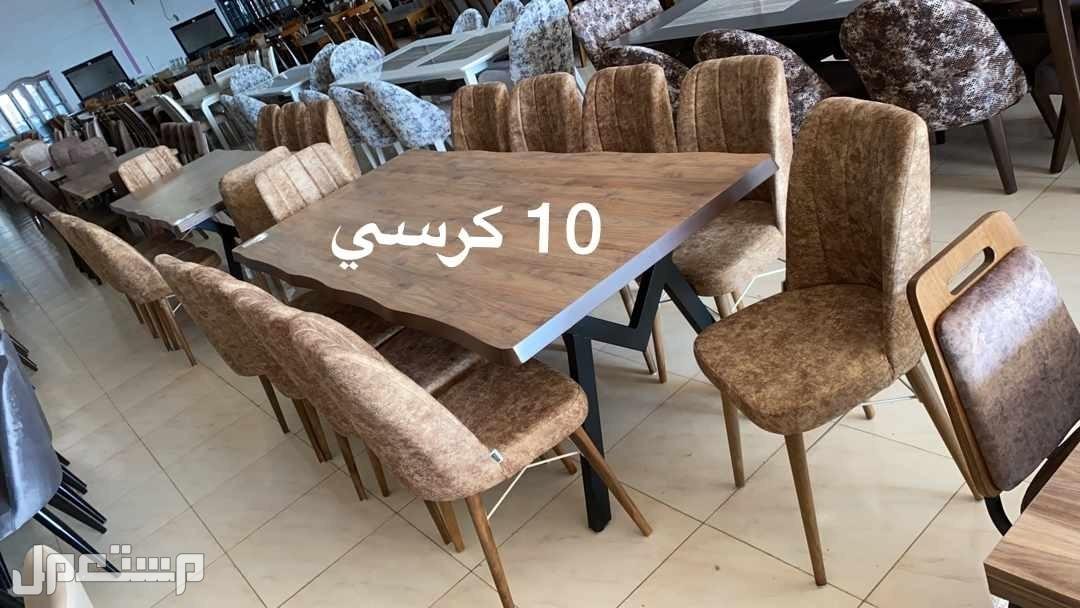 طاولة طعام خشب تركي راقية جدا
