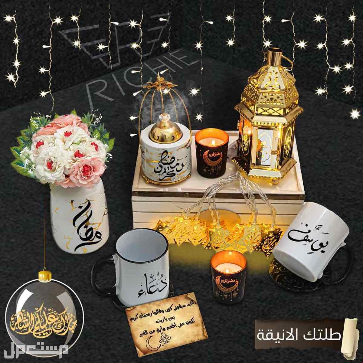 طقم رمضاني مبخره فانوس شمع مزهريه مع البوكس الخشبي