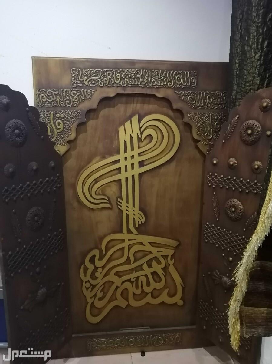 لوحة اسماء الله الحسنى بيع مستعجل بسعر رخيص