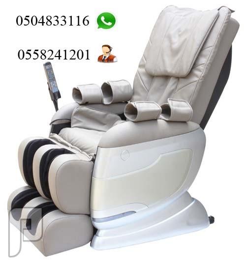 كرسي المساج الشامل - نوعية فاخرة Microcomputer Luxury Massage Chair كرسى المساج الشامل رمادى اللون السعر 4000 ريال