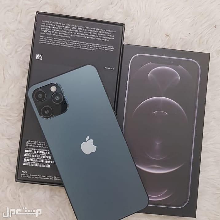ايفون ماكس برو12صيني عاليه الجوده نفس الأصلي كشخه lPhone 12 pro max