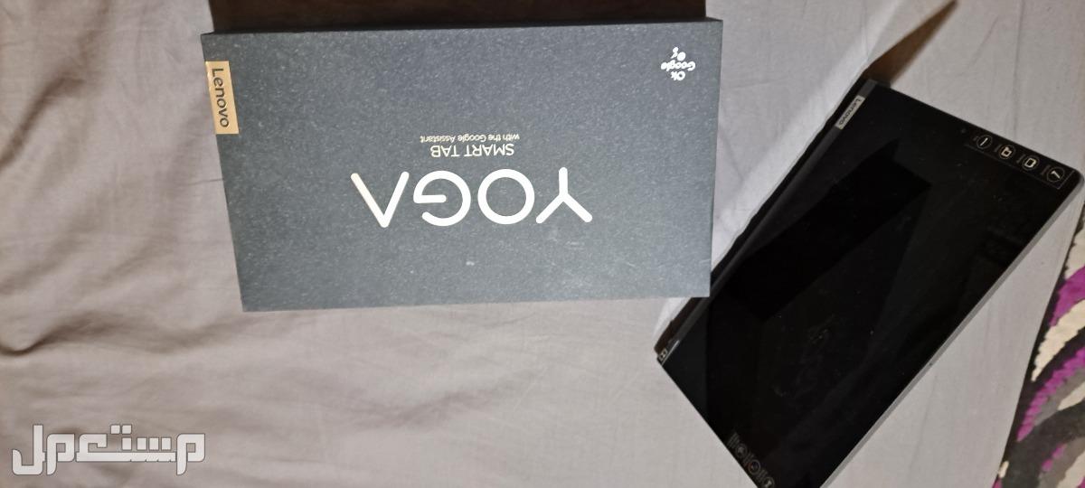 تابلت مستعمل لينوفو يوجا YOGA للبيع