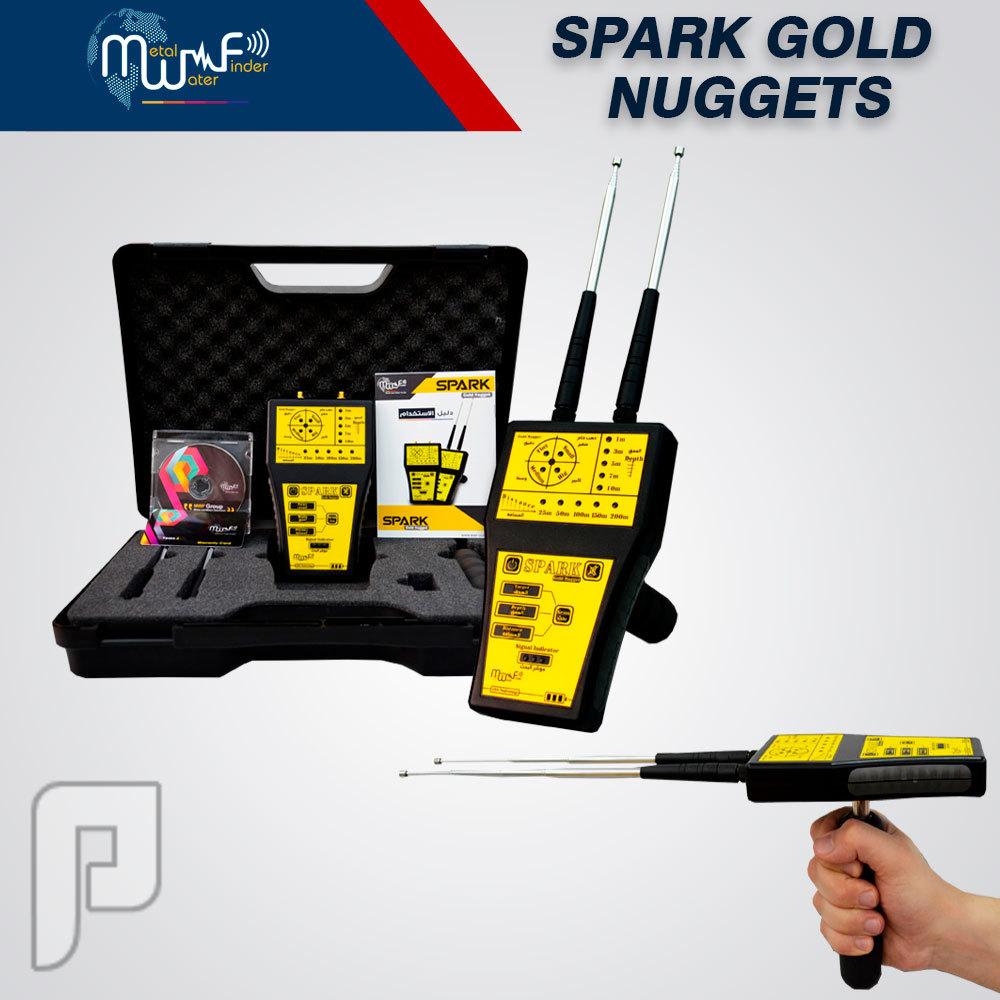 جهاز كشف الذهب الخام - سبارك ناجيتس