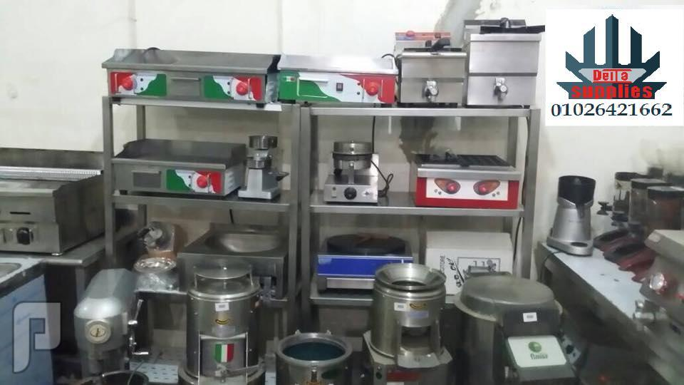 معدات المطاعم والفنادق والكافيهات