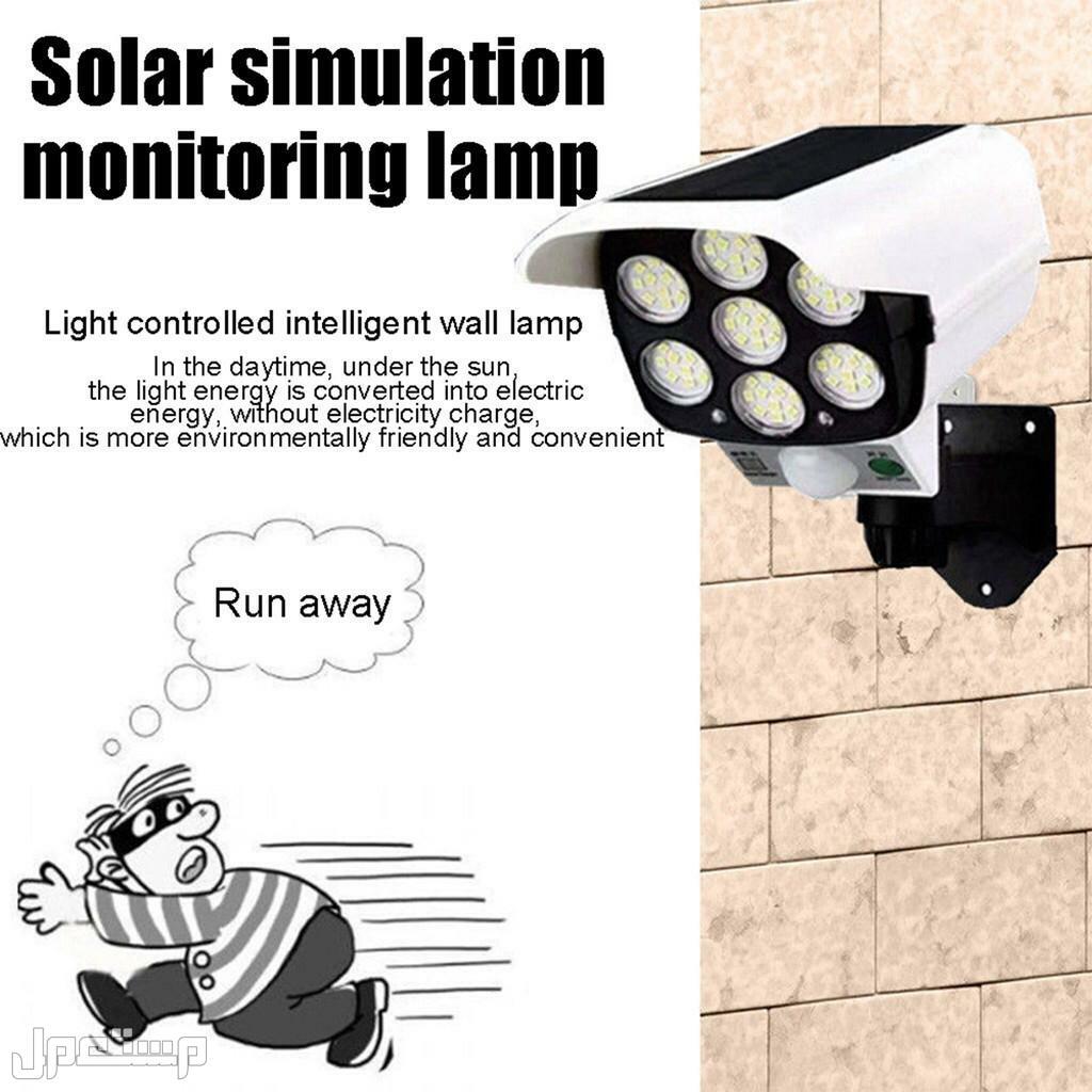كشاف طاقة شمسية على شكل كاميرا مراقبة