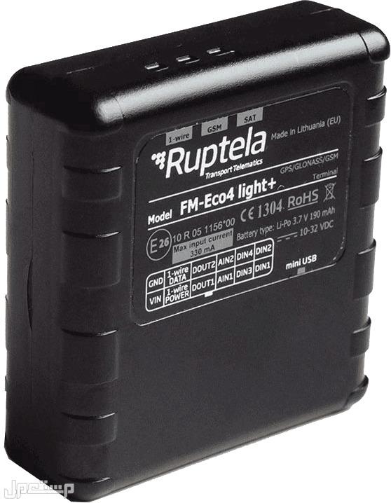 جهاز تعقب مركبات – Ruptela FM