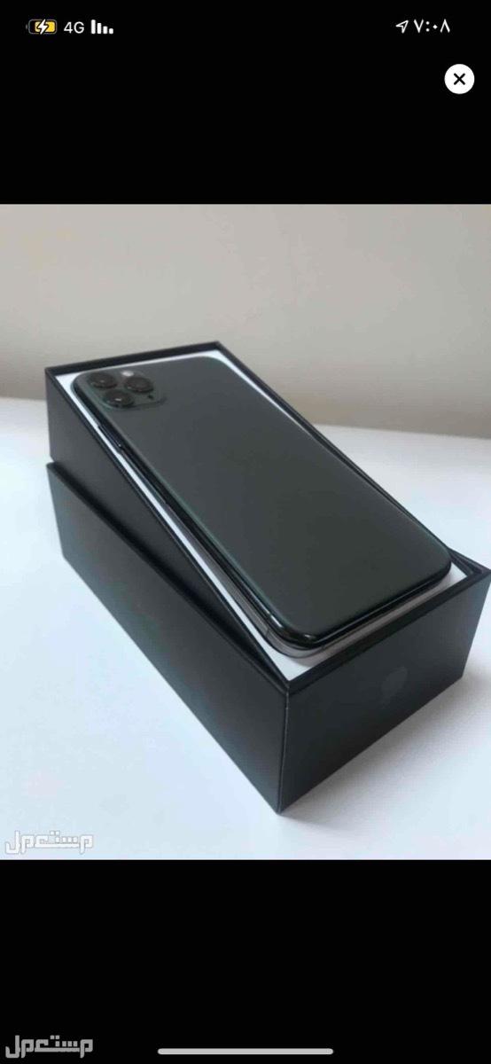 iphone ايفون