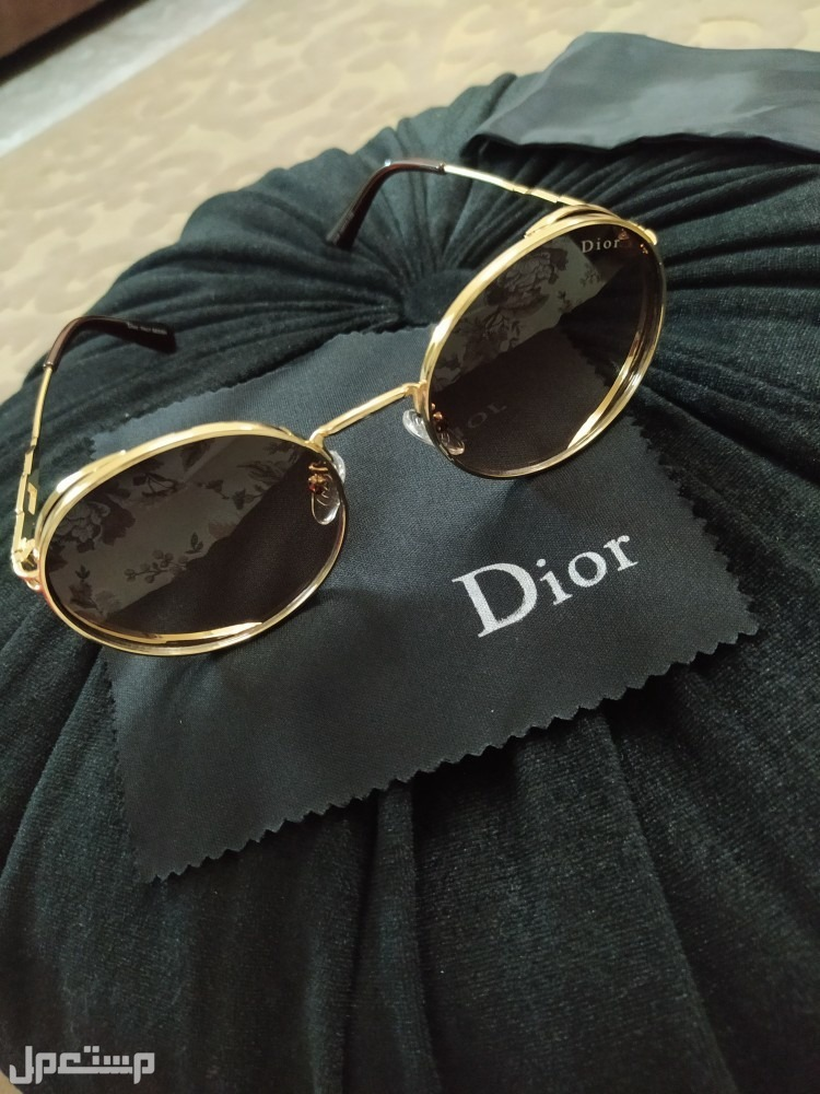 نظاره شمسيه ماركه ديور فخمه جدا
