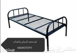 سرير مرتبه مخدة توصيل مجاني
