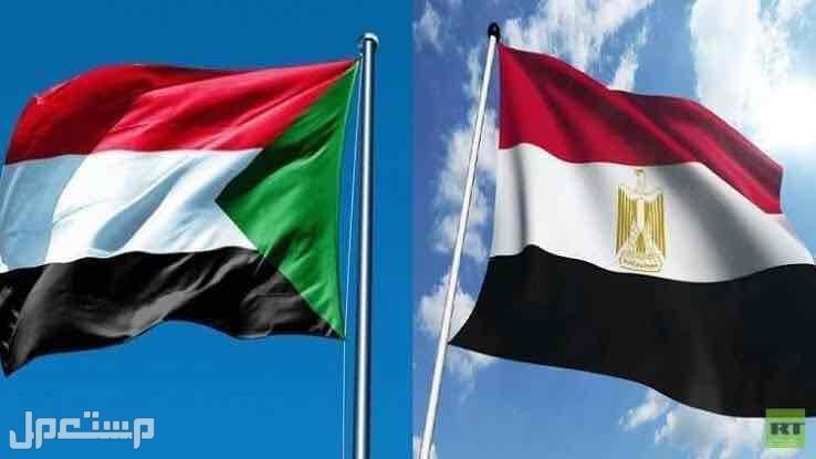 خدمات بمصر و السودان
