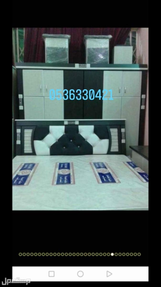 0غرف نوم جديده مخفضه نفرين 6قطع 1450 ريال داخل الرياض مع التوصيل والتركيب ل