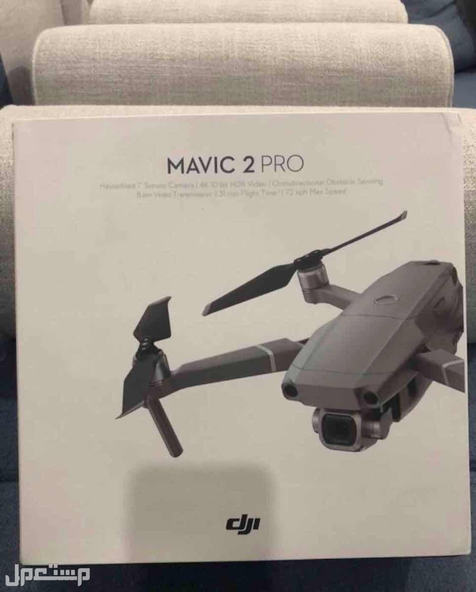 مافيك برو 2 Mavic 2 Pro مع وحدة تحكم ذكية
