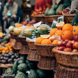 منتجات غذائية وإستهلاكية عضوية و طبيعية