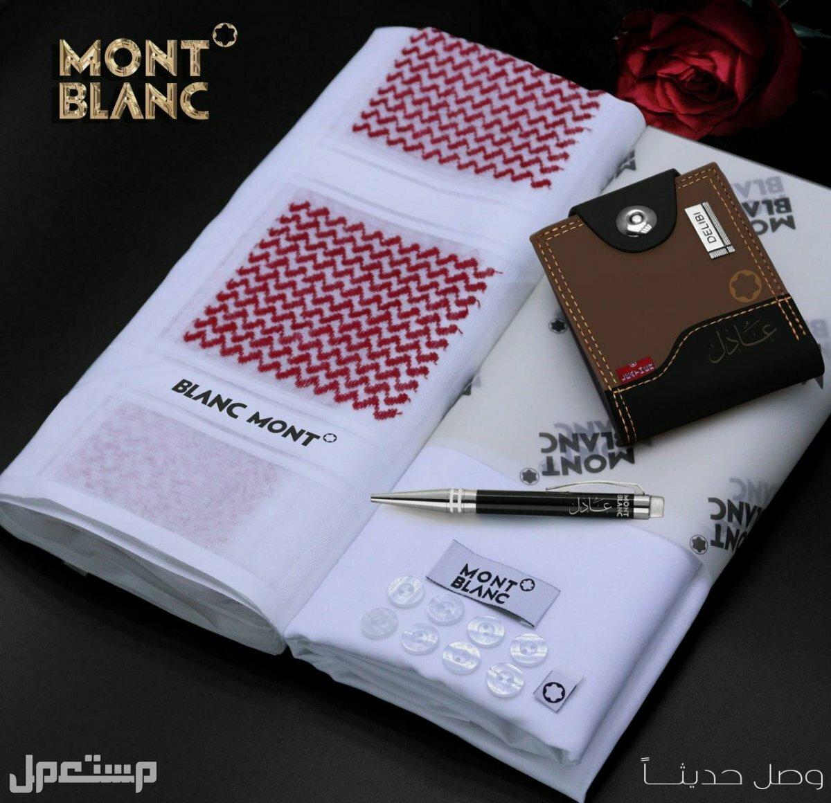 قماش مونت بلاك مع شماغ عالي الجودة