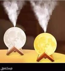 فواحه القمر المضئ