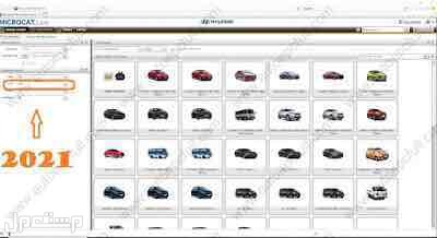 كتالوج قطع غيار سيارات كيا وهيونداي 2021