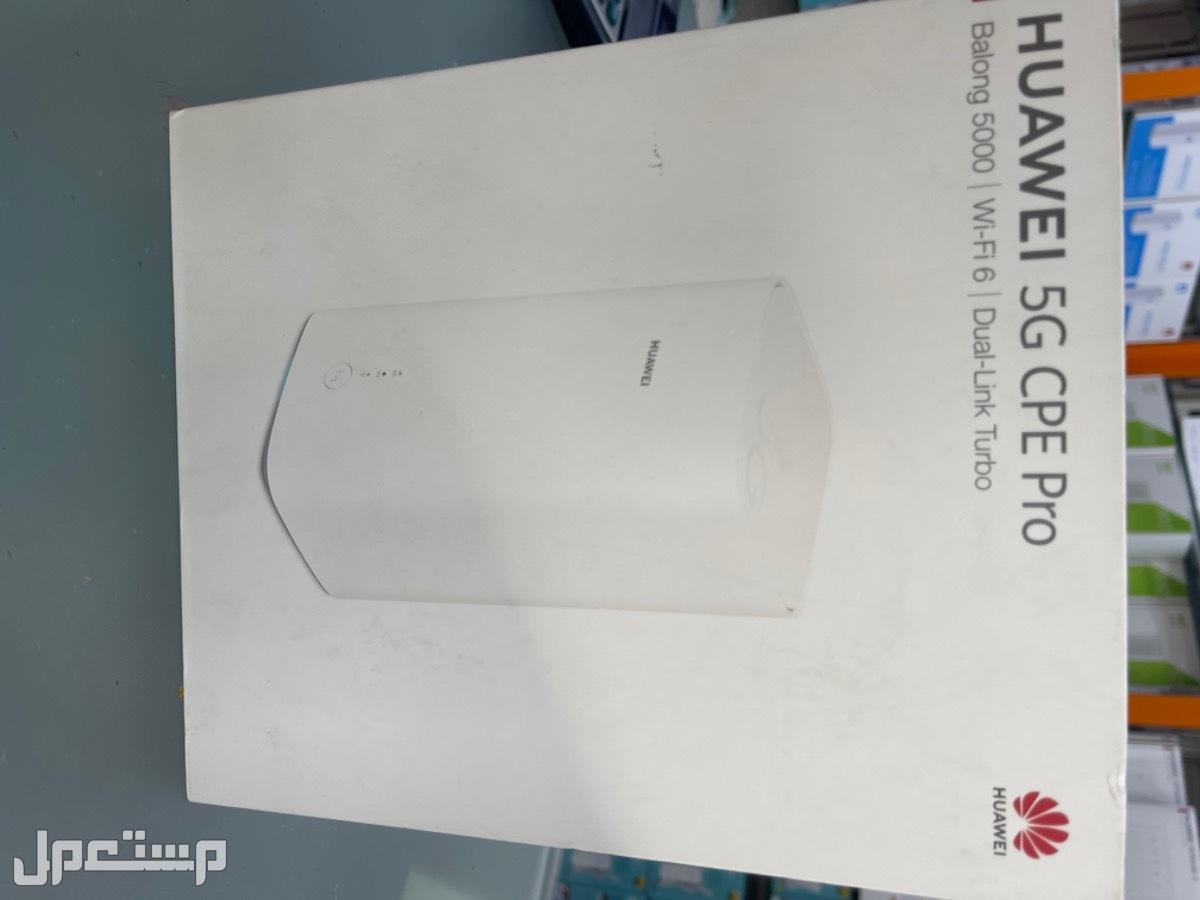 روتر Huawei 5G CPE Pro 2 على كل الشركات 5G