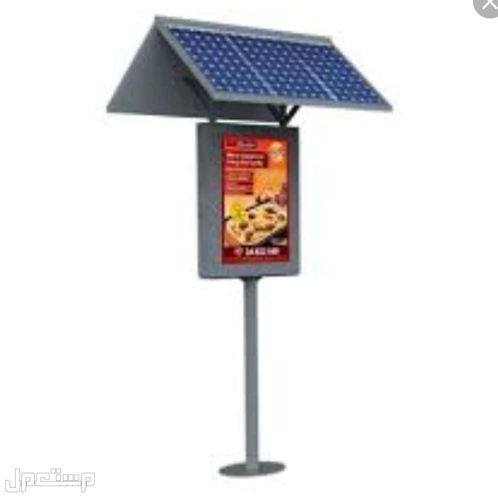 تركيب انظمة الطاقة الشمسية اللوح الاعلانية