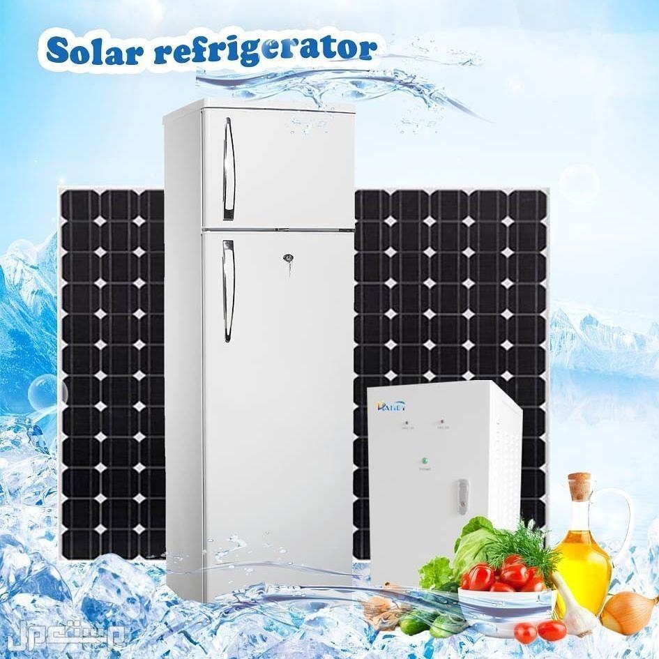 تركيب انظمة الطاقة الشمسية ثلاجة الطاقة الشمسية