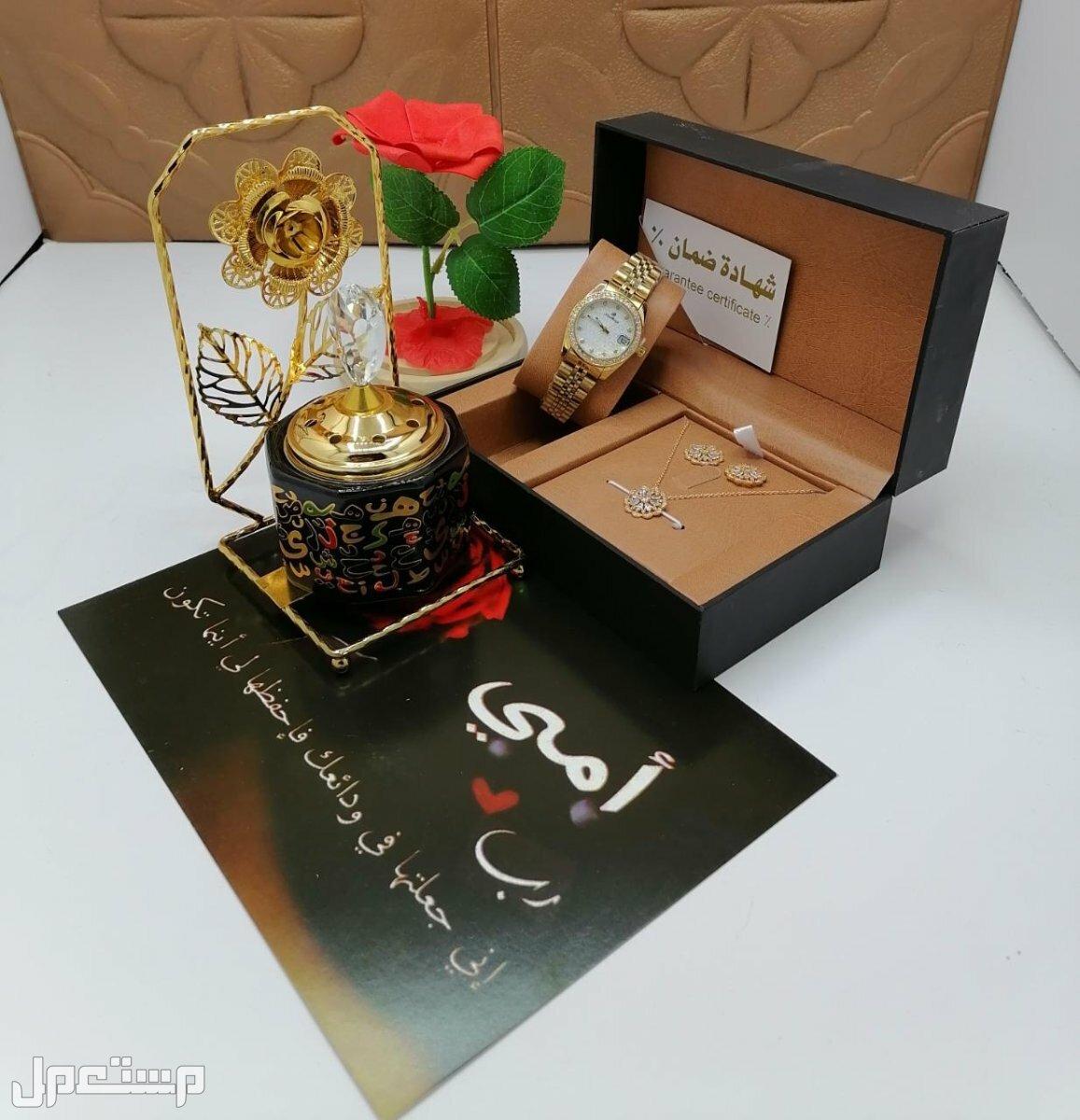 هدايا نسائي  هدايا عيد الام وكل المناسبات