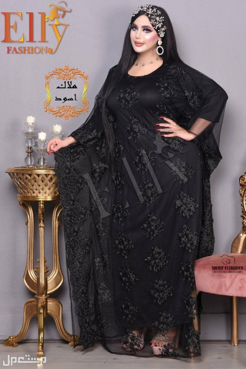 جلابيات وفساتين العيد فوري في الرياض