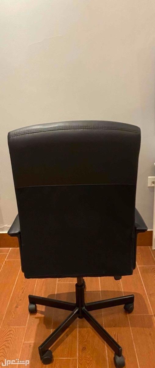 كرسي مكتبي دوار