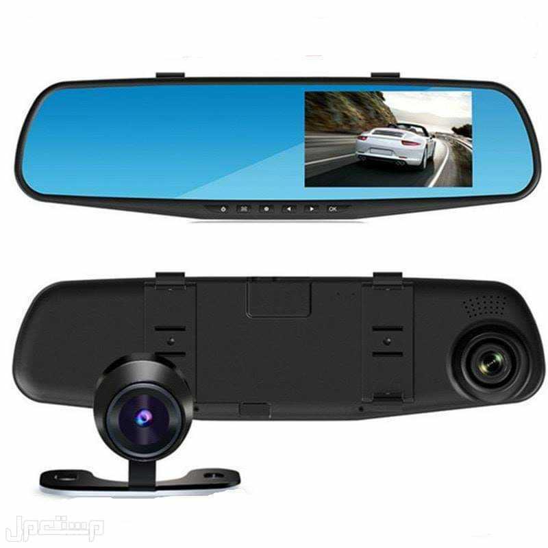 كاميرا السيارة امامية + خلفية + مراية