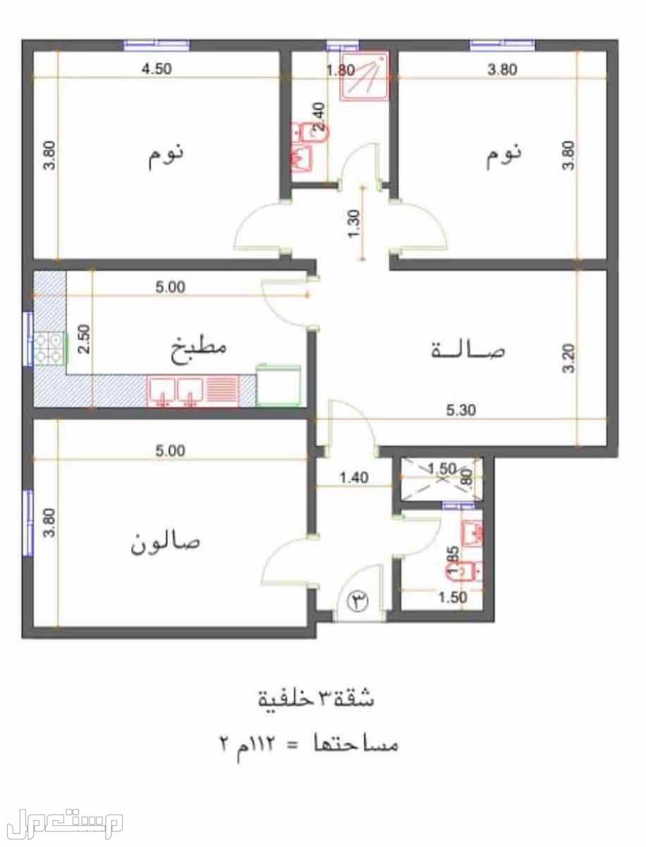 مسوقة عقارية - جدة