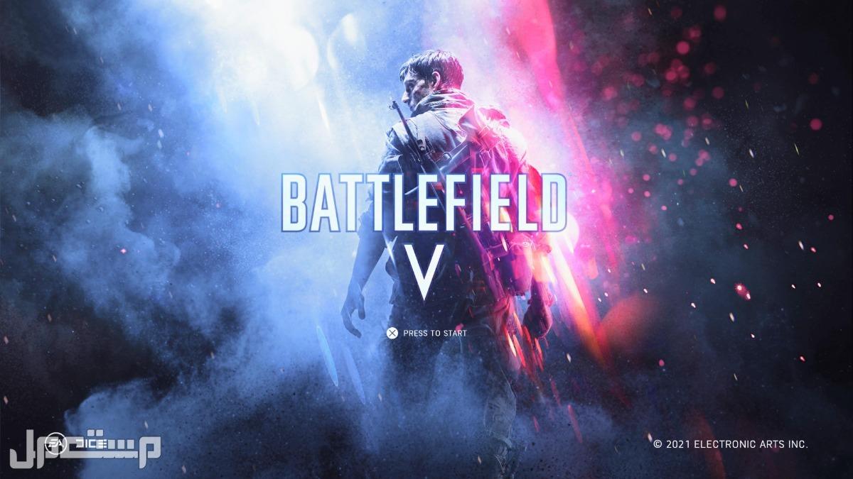 حسابات العاب ps4 جديده Battlefield v