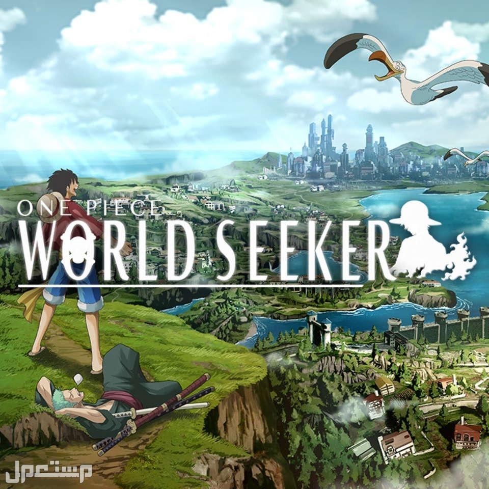 حسابات العاب ps4 جديده One piece world sekker