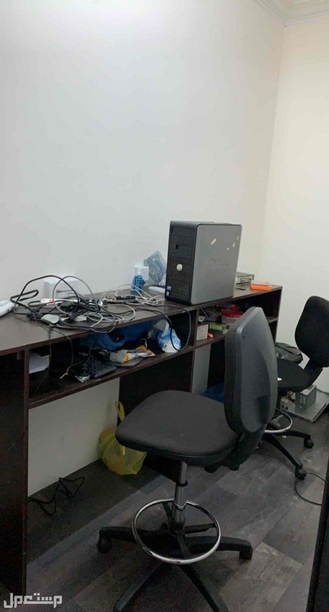 مكتب للتقبيل