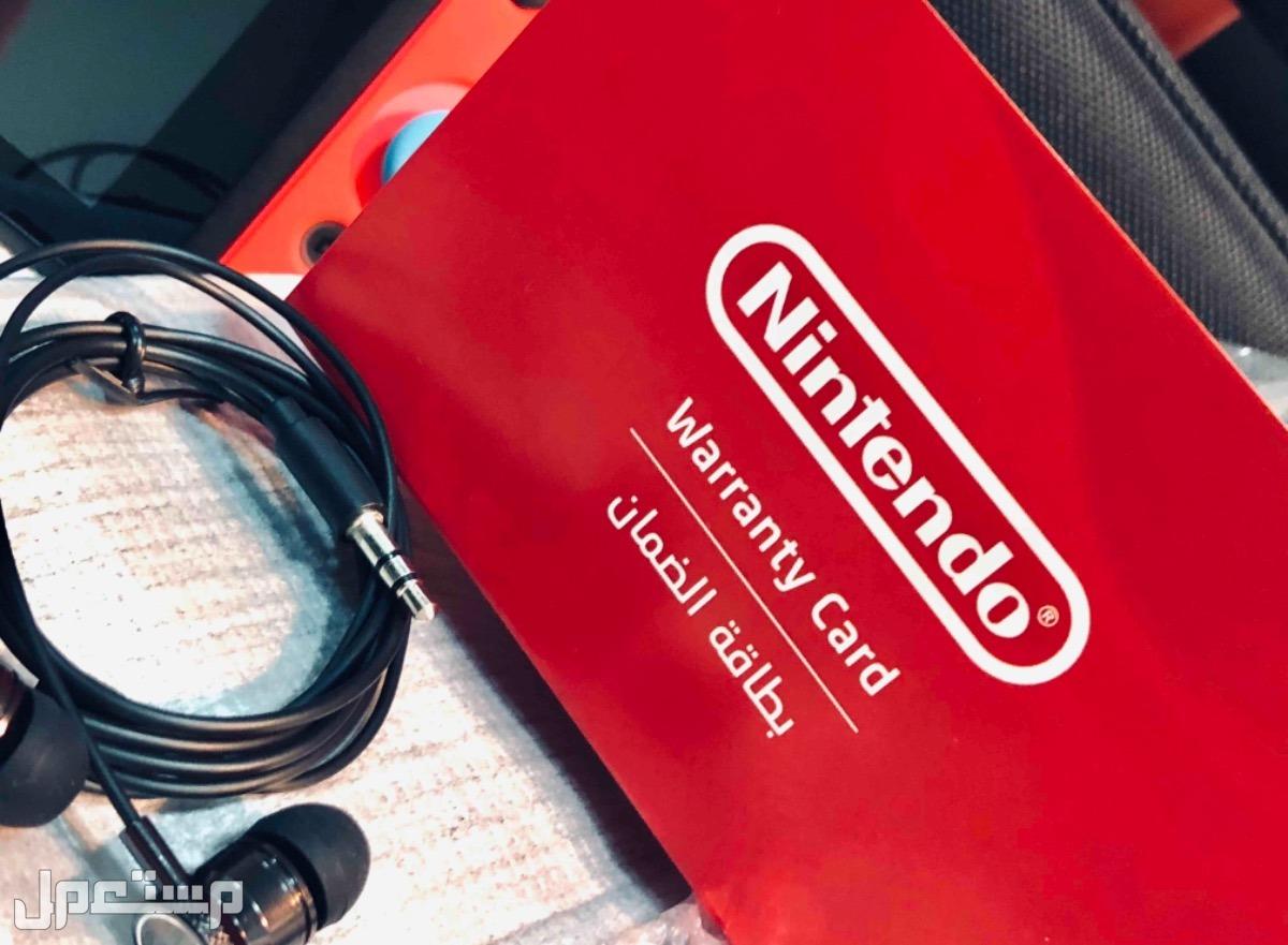 نينتندو سويتش بسعر مغري Nintendo Switch 2020