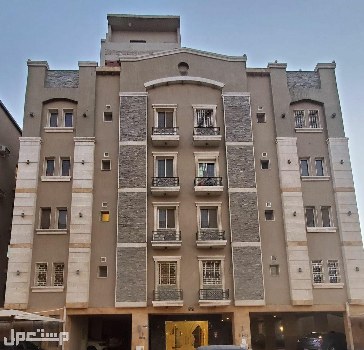 اخر شقة الصفا 4 غرف وصالة