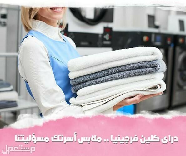 شقق للبيع في مصر الساحل الشمالي بالتقسيط