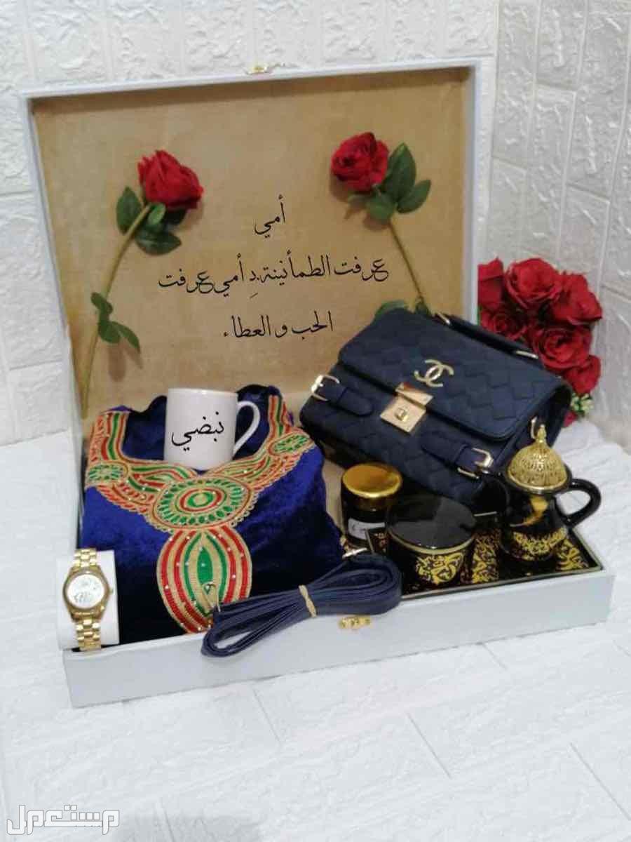 بوكس هدايا الام شانيل شنطه جلابيه ساعه مبخره  تصميم بالطلب