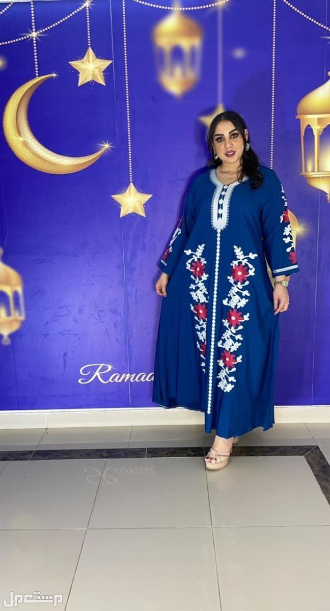 ملابس العيد عنا احلى