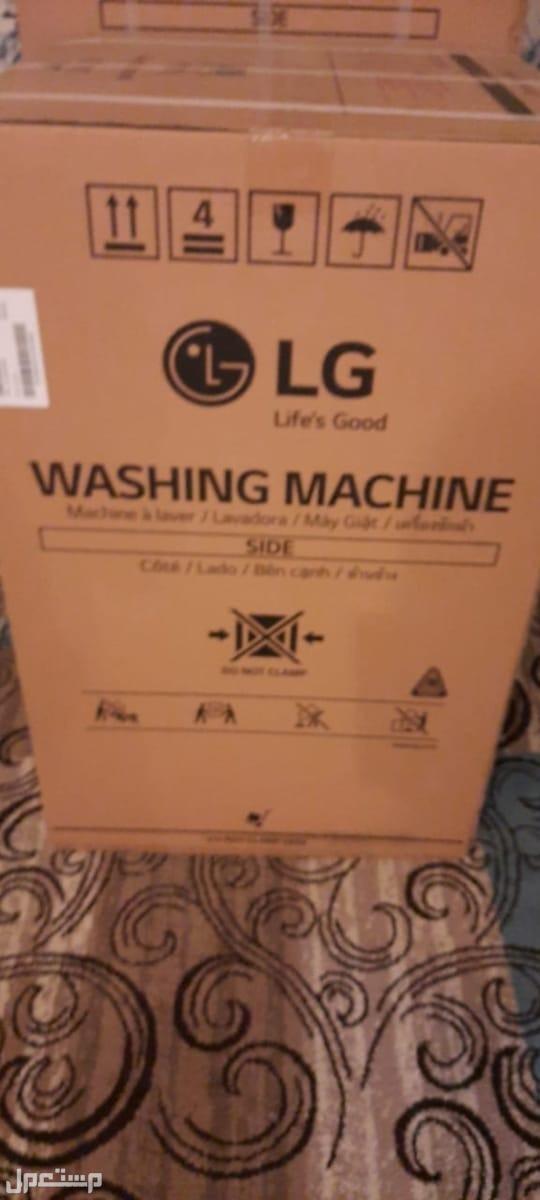 غسالة أوتوماتيك وثلاجة ماركة LG جديدة للبيع