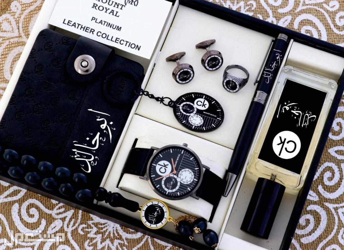 ساعات رجالية ماركة مونت رويال مع الاكسسوارات  تصميم ا لاسم حسب الطلب