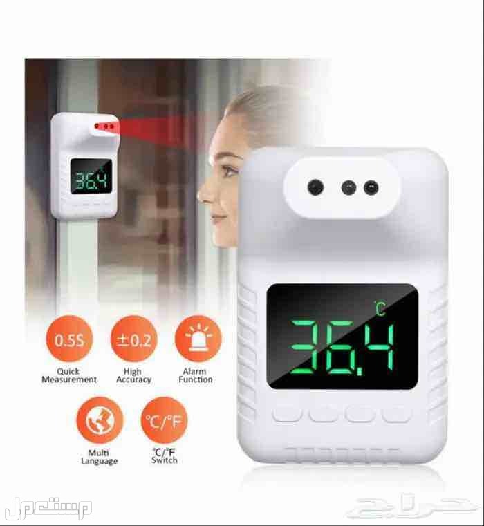 جهاز مقياس حراره ليزر