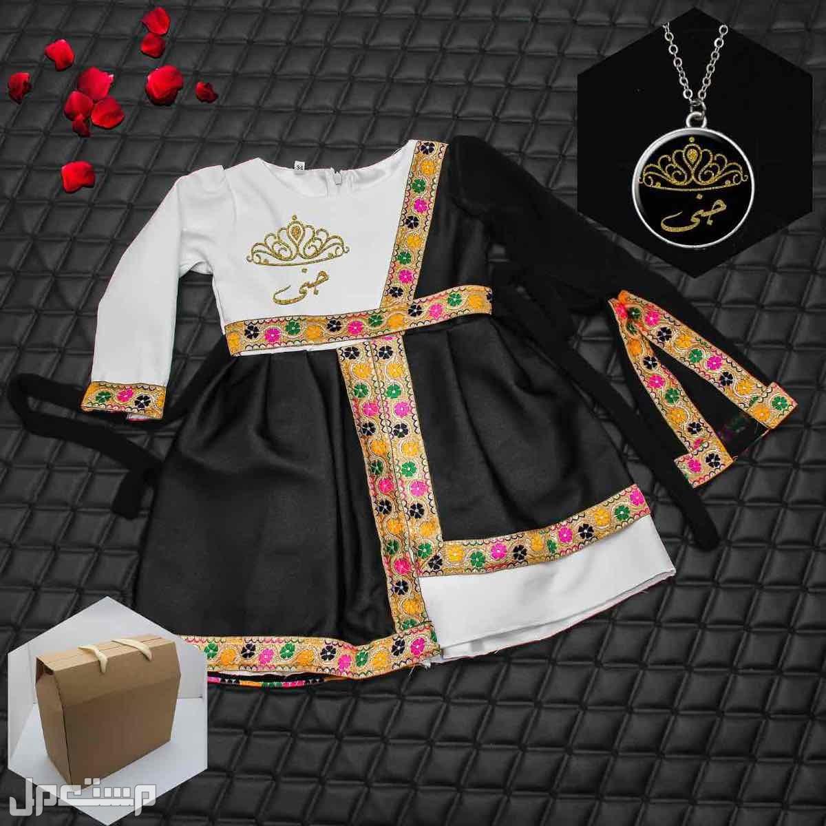 فستانين بناتيه رمضانيه روعه