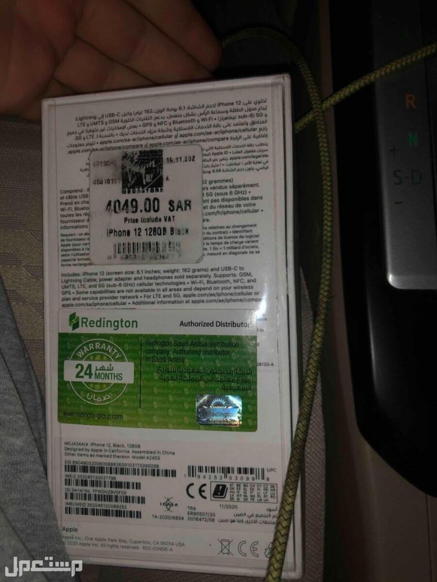 iPhone 12 Black 128 gb Facetime ايفون 12 اسود