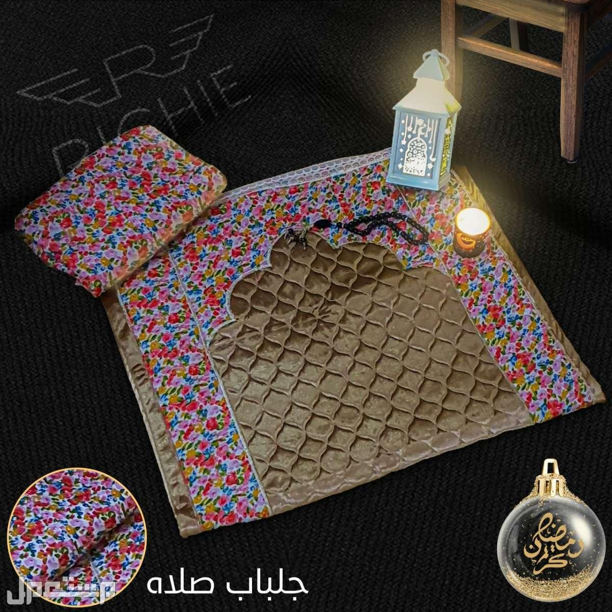 هدايا نسائية رمضانية # يوجد شحن