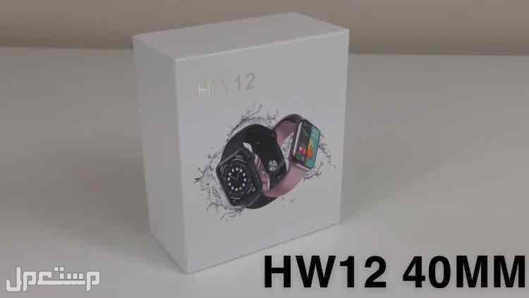 ساعه HW12 و HW22 شبيهه لساعه ابل الجيل السادس مواصفات ممتازه