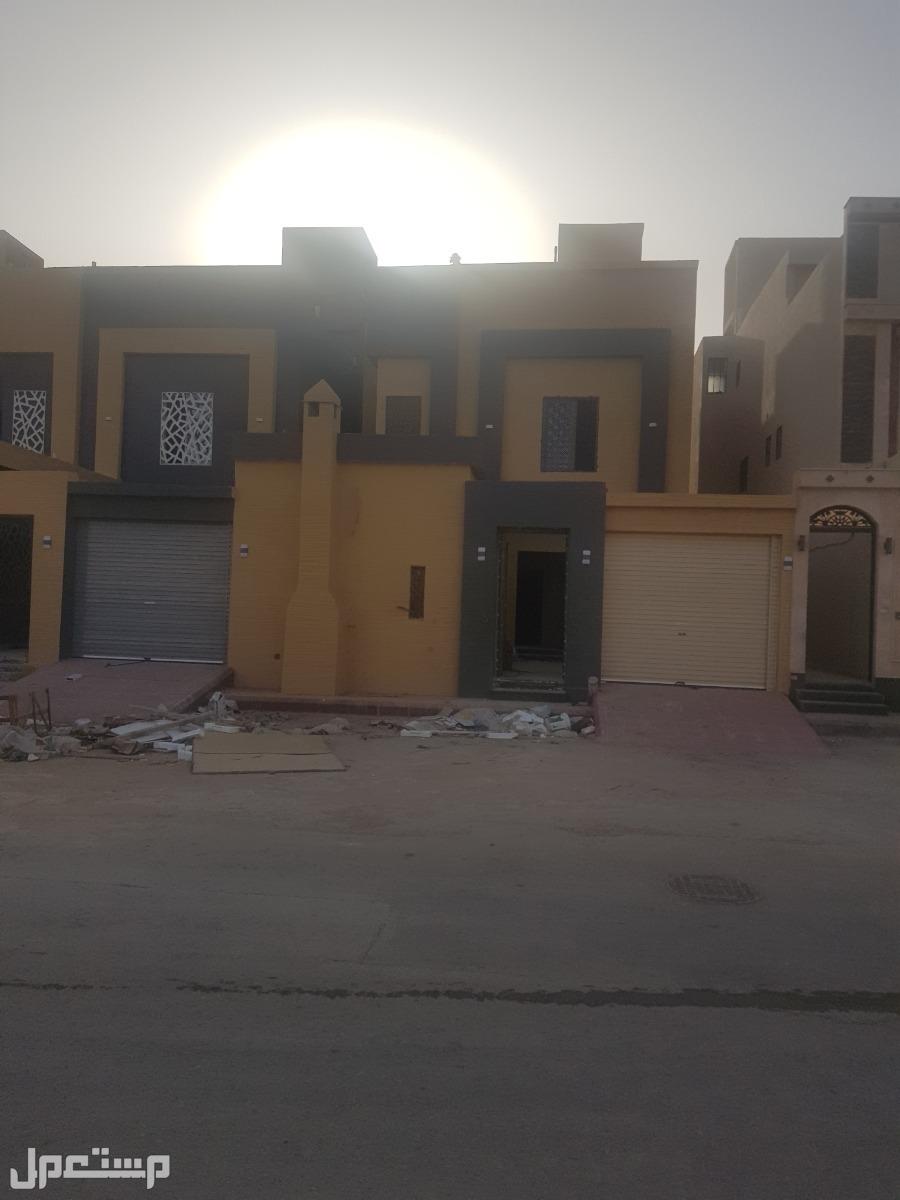 المملكه العربيه السعوديه الرياض حي نمار